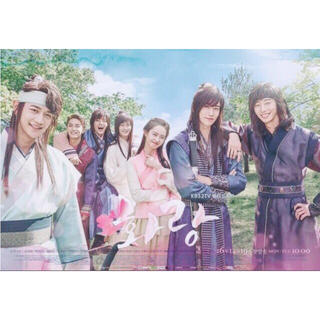 ボウダンショウネンダン(防弾少年団(BTS))の花郎 DVD(K-POP/アジア)