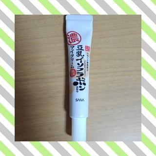 〈サナ〉豆乳イソフラボン アイクリーム(アイケア/アイクリーム)