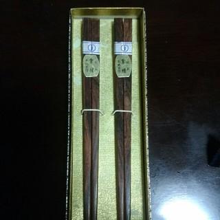 紫壇本地手作箸(カトラリー/箸)