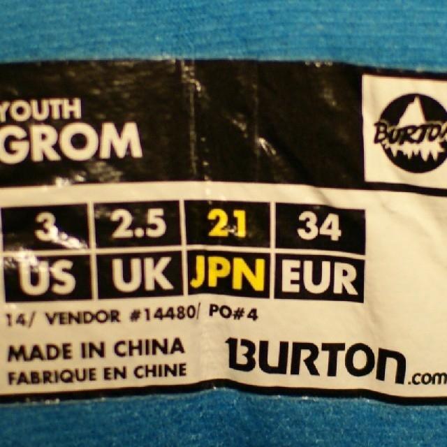 BURTON(バートン)のBURTON CHOPPER 110cm セット スポーツ/アウトドアのスノーボード(ボード)の商品写真