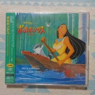 ディズニー(Disney)のディズニー ポカホンタス オリジナルサウンドトラック日本語版 新品プレミア品 (アニメ)