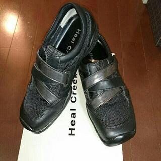 ヒールクリーク(Heal Creek)の☆Heal Creak ☆ゴルフ 靴(シューズ)