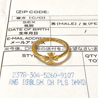 クロムハーツ(Chrome Hearts)のクロムハーツ 22k バブルガム クロス パヴェダイヤ リング 8号 (リング(指輪))