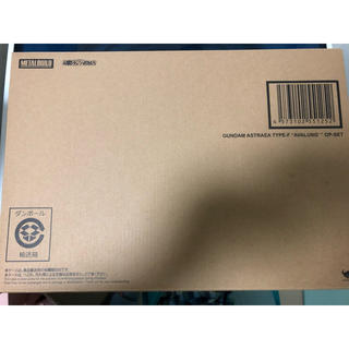 バンダイ(BANDAI)のMETALBUILD メタルビルド ガンダムアストレアTYPE-F用OPセット(SF/ファンタジー/ホラー)