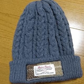 シマムラ(しまむら)のハリスツイード ニット帽(帽子)