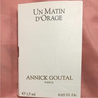 アニックグタール(Annick Goutal)のアニック  グタール アン マタン ドラージュ オードトワレ  1.5ml未使用(香水(女性用))
