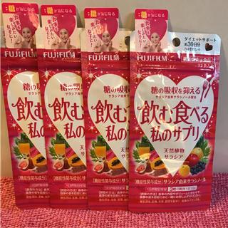 フジフイルム(富士フイルム)の飲む食べる私のサプリ(ダイエット食品)