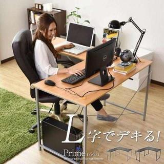 L字 パソコン デスク(オフィス/パソコンデスク)