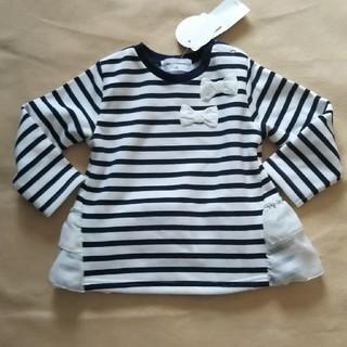 ウィルメリー(WILL MERY)の新品 WILL MERY 95センチ 裏起毛 トップス(Tシャツ/カットソー)