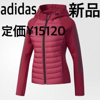 アディダス(adidas)の新品 アディダス adidas ハイブリッド ダウン パーカー ジャケット(ダウンジャケット)