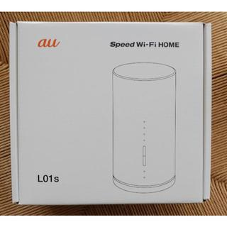 au Speed Wi-Fi HOME WHITE L01s HWS32SWA(その他)