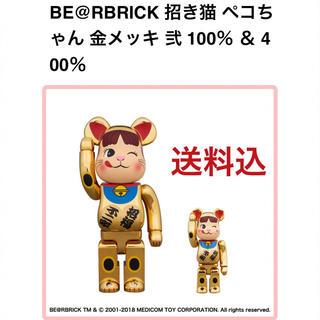 新品 BE@RBRICK 招き猫 ペコちゃん 金メッキ 100% & 400%