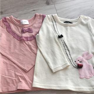 ウィルメリー(WILL MERY)の女の子♡WILL MERRY含 トップス95cm 2P(Tシャツ/カットソー)