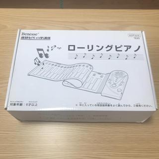 ローリングピアノ(楽器のおもちゃ)