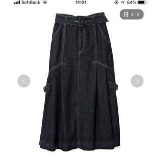 レディアゼル(REDYAZEL)のREDYAZEL デニムデザインマーメイドスカート(ロングスカート)