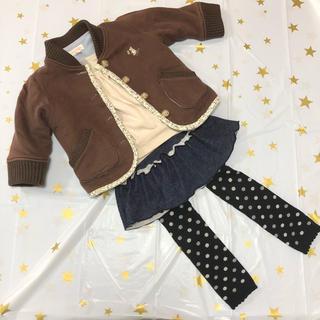 チッカチッカブーンブーン(CHICKA CHICKA BOOM BOOM)のチッカチッカブーンブーン コーデ売り 女の子 90 スカート ジャンパー(ジャケット/上着)