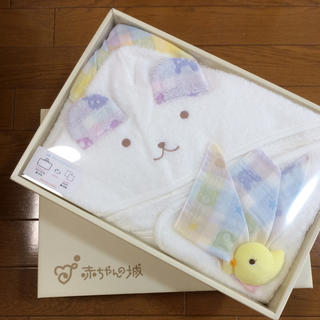 新品未使用☆赤ちゃんの城 バスタオルセット(バスローブ)