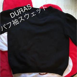 デュラス(DURAS)のDURAS パフスリーブトレーナー(トレーナー/スウェット)