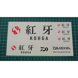 ダイワ(DAIWA)の非売品 ステッカー ダイワ 紅牙 (その他)