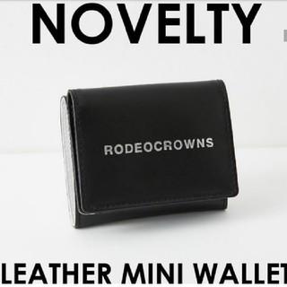 ロデオクラウンズ(RODEO CROWNS)のRCWB最新ノベルティ牛革お財布 RODEO CROWNSロゴ入り 開いて郵送。(財布)