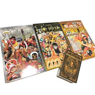 シュウエイシャ(集英社)のONE PIECE ワンピース 劇場特典冊子 3冊 トランプ(少年漫画)