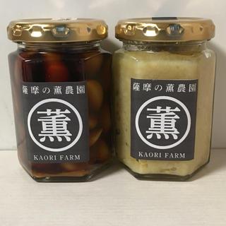 にんにくたまり漬け+塩麹にんにく お得な2本セット(漬物)