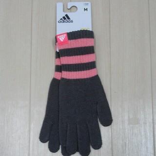 アディダス(adidas)のアディダス 手袋♪(手袋)
