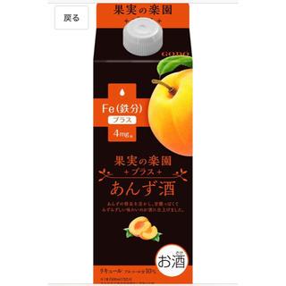 果実の楽園プラス あんず酒 500ml(リキュール/果実酒)