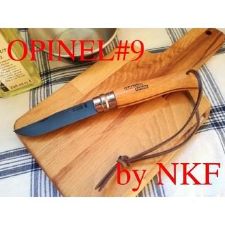 オピネル(OPINEL)のOPINEL#9黒錆加工レザーストラップ付ウォルナッツオイル漬(調理器具)