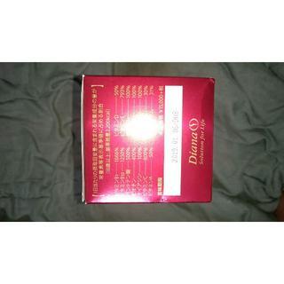 ダイアナ(DIANA)のリズミエットバイタル(25袋)(ビタミン)