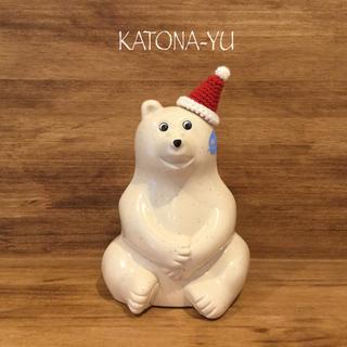 しろくま貯金箱  サンタ帽子(その他)