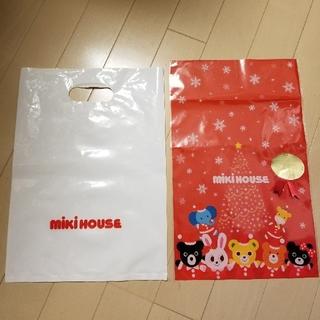 ミキハウス(mikihouse)のミキハウス クリスマス ラッピング 袋(その他)