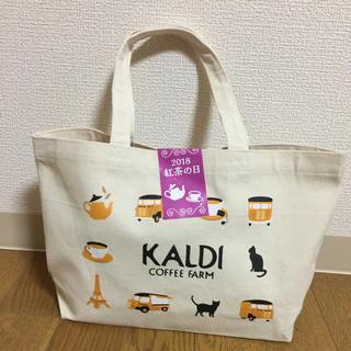 カルディ(KALDI)のカルディ 2018紅茶の日限定セット(茶)