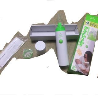 鼻吸引器 電動 電動鼻吸引器 鼻水 赤ちゃん 子ども(鼻水とり)