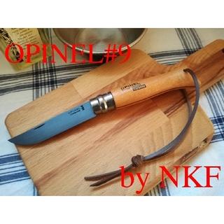 オピネル(OPINEL)のOPINEL#9レザーストラップ黒錆加工ウォルナッツオイル漬(調理器具)