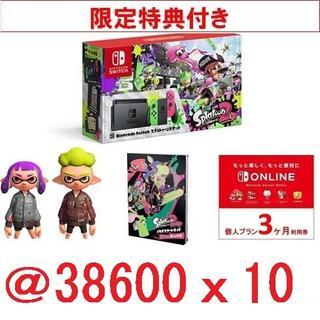 ニンテンドウ(任天堂)の新品・未開封 Nintendo Switch スプラトゥーン2セット 10台分(家庭用ゲーム機本体)