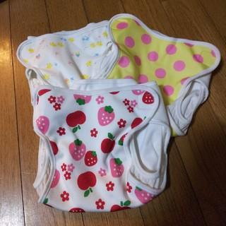 ニシキベビー(Nishiki Baby)のyu様専用❗️   中古品オムツカバー  70  (ベビーおむつカバー)