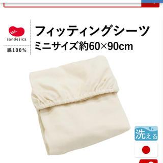 日本製 フィッティングシーツ 敷布団カバー ミニベッド用(シーツ/カバー)