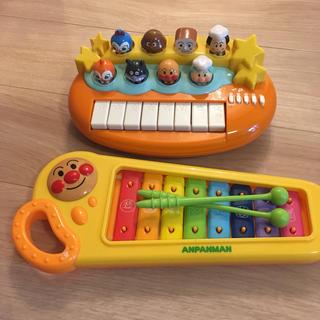 アンパンマン(アンパンマン)のアンパンマン おもちゃのピアノと鉄琴(楽器のおもちゃ)