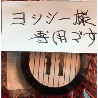 トウホクラクテンゴールデンイーグルス(東北楽天ゴールデンイーグルス)の2018 日米野球  侍JAPAN(野球)