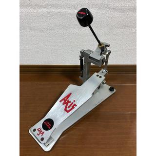 AXIS ドラムペダル long boards AL アクシス ロングボード(ペダル)