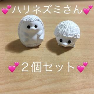 ⭐️ハリネズミさん 2個セット☆アロマストーン オブジェ⭐️(アロマ/キャンドル)
