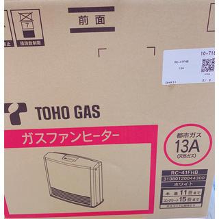 トウホウ(東邦)の新品 都市ガス用ガスファンヒーターコード付き(ファンヒーター)