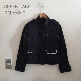 グリーンレーベルリラクシング(green label relaxing)のgreen label relaxing  パール ミリタリージャケット(ミリタリージャケット)