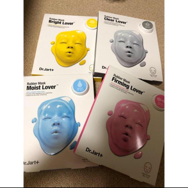 Dr. Jart+(ドクタージャルト)のDr.Jart+ ラバーマスク フェイスパック コスメ/美容のスキンケア/基礎化粧品(パック/フェイスマスク)の商品写真