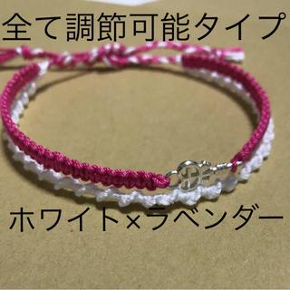 ミサンガ アンクレット    ピンク×ホワイト(アンクレット)