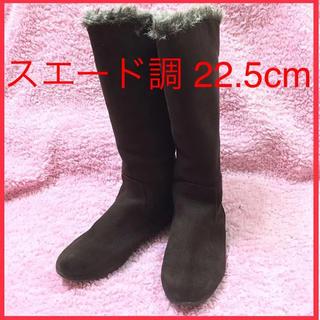ヴェリココ(velikoko)のヴェリココ ラクチンきれいブーツ スエード調 ロングブーツ 22.5cm(ブーツ)