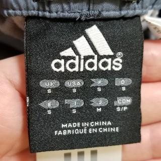 アディダス(adidas)のadidas レディースジャージ パンツ シャカシャカ(その他)
