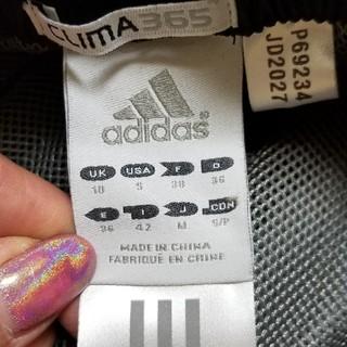 アディダス(adidas)のadidas レディースジャージ シャカシャカ(ウォーキング)