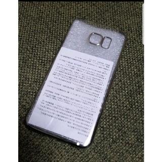 ギャラクシー(galaxxxy)のGalaxy S7 edge 新品クリアケース スマホケース(Androidケース)